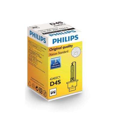 PHILIPS飛利浦 4200K HID 氙氣車燈兩入 公司貨