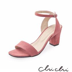 Chichi 簡約繫帶一字高跟涼鞋*玫瑰色