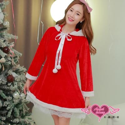 聖誕服 俏皮連帽派對角色扮演服(紅F) AngelHoney天使霓裳