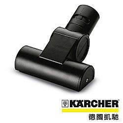 德國凱馳 Karcher 氣動式軟墊吸頭 2.903-001.0