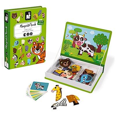 法國Janod 磁鐵遊戲書 - 我的動物朋友