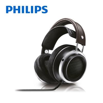 PHILIPS 飛利浦 Fidelio X1頭戴覆耳式耳機