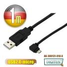 曜兆DIGITUS USB2.0轉microUSB左轉接頭線*1公尺線