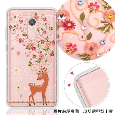 YOURS Xiaomi 小米 紅米系列 彩鑽防摔手機殼-奈良鹿