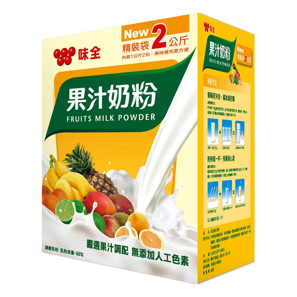 味全 果汁奶粉(2kg)