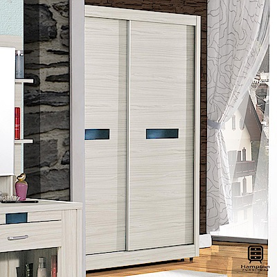 漢妮Hampton白莎系列5尺衣櫥-152.5x61x197cm
