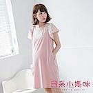 日系小媽咪孕婦裝-二件式荷葉袖條紋細肩吊帶洋裝 (共二色)