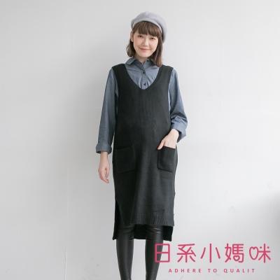 日系小媽咪孕婦裝-V領雙口袋針織背心洋裝-共四色