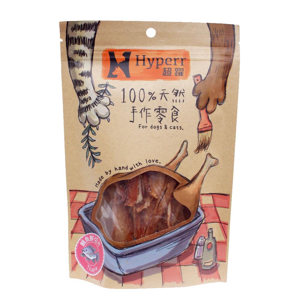 Hyperr超躍 手作鯛魚鮮切片 50g