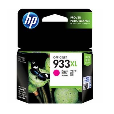 HP-CN055AA-NO-933XL-紅色墨水匣
