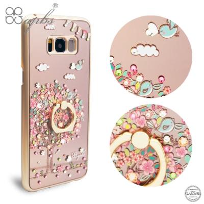 apbs Samsung Galaxy S8 施華洛世奇彩鑽鏡面指環扣手機殼-相...