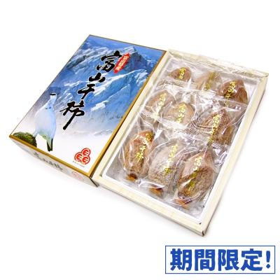 鮮果日誌 - 日本富山干柿禮盒 (9-12入/盒)