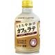 SANGARIA 圓潤咖啡飲料-拿鐵(280g) product thumbnail 1