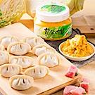 任-慶家 金好食黃金餃-黃金泡菜豬肉(20顆/盒)