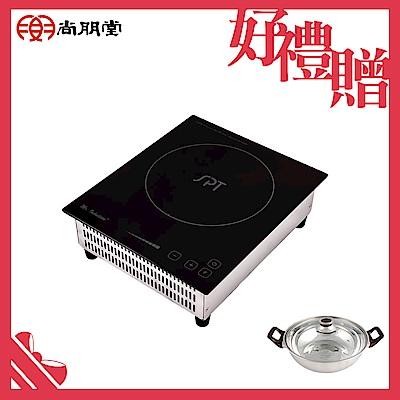 尚朋堂商業用變頻式電磁爐SR-900F