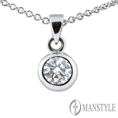 MANSTYLE 八心八箭0.30ct 率真鑽石墜子