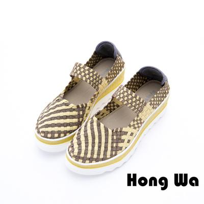 Hong Wa - 樂活休閒編織布械型彈力軟鞋 - 黃