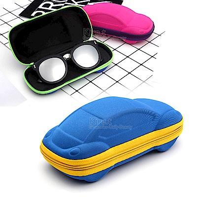 兒童小汽車造型眼鏡盒-附贈眼鏡布kiret
