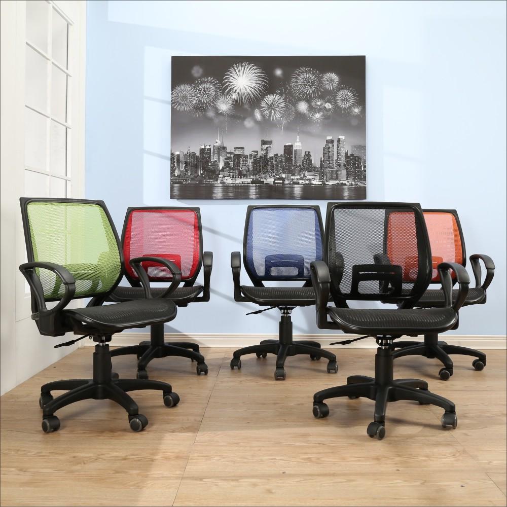 BuyJM奈特全網PU輪辦公椅/電腦椅-免組