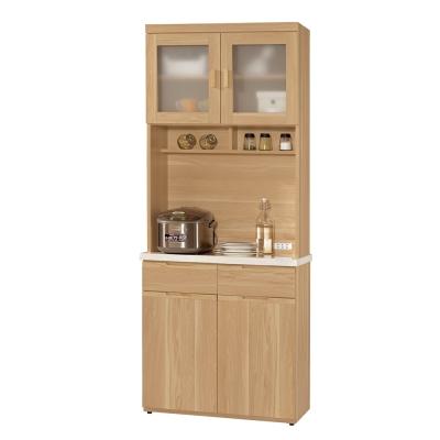 CASA卡莎 維爾范2.7尺石面組合餐櫃/收納櫃