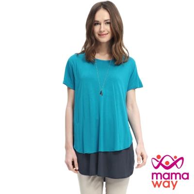 Mamaway 大圓弧下擺雙色孕婦裝.哺乳衣(共二色)