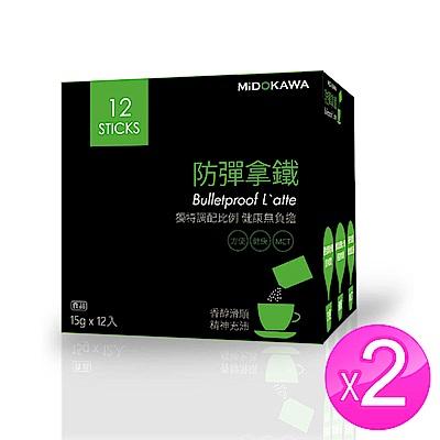 MIDOKAWA美都川 日本話題熱銷 防彈咖啡(15g*12包 超值2盒)
