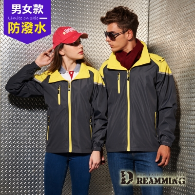 Dreamming 情侶簡約機能拼接休閒連帽外套-灰黃