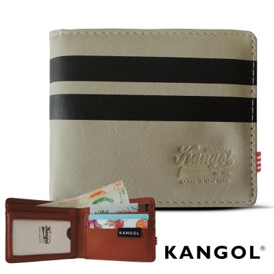 KANGOL 韓式潮流 多夾層橫式短皮夾+鑰匙圈禮盒-條紋白