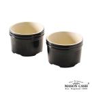 MASON PERFECT BLACK系列陶瓷布丁杯2入組(黑)