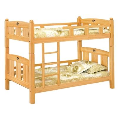 愛比家具 比貝3.5尺雲檜木雙層床(不含床墊)