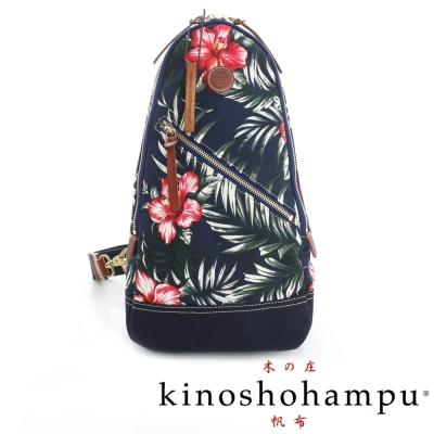 Kinoshohampu 夏威夷系列 單車旅行斜肩三角拉鍊後背包 藍