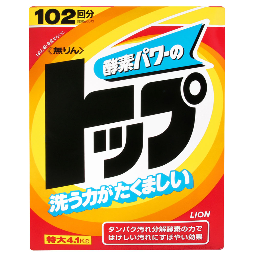 LION TOP無磷酵素洗衣粉(4.1kg)