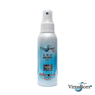 病毒崩VirusBom 100ml噴劑