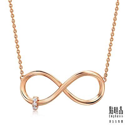 點睛品 愛情密語 18K金愛無限鑽石項鍊