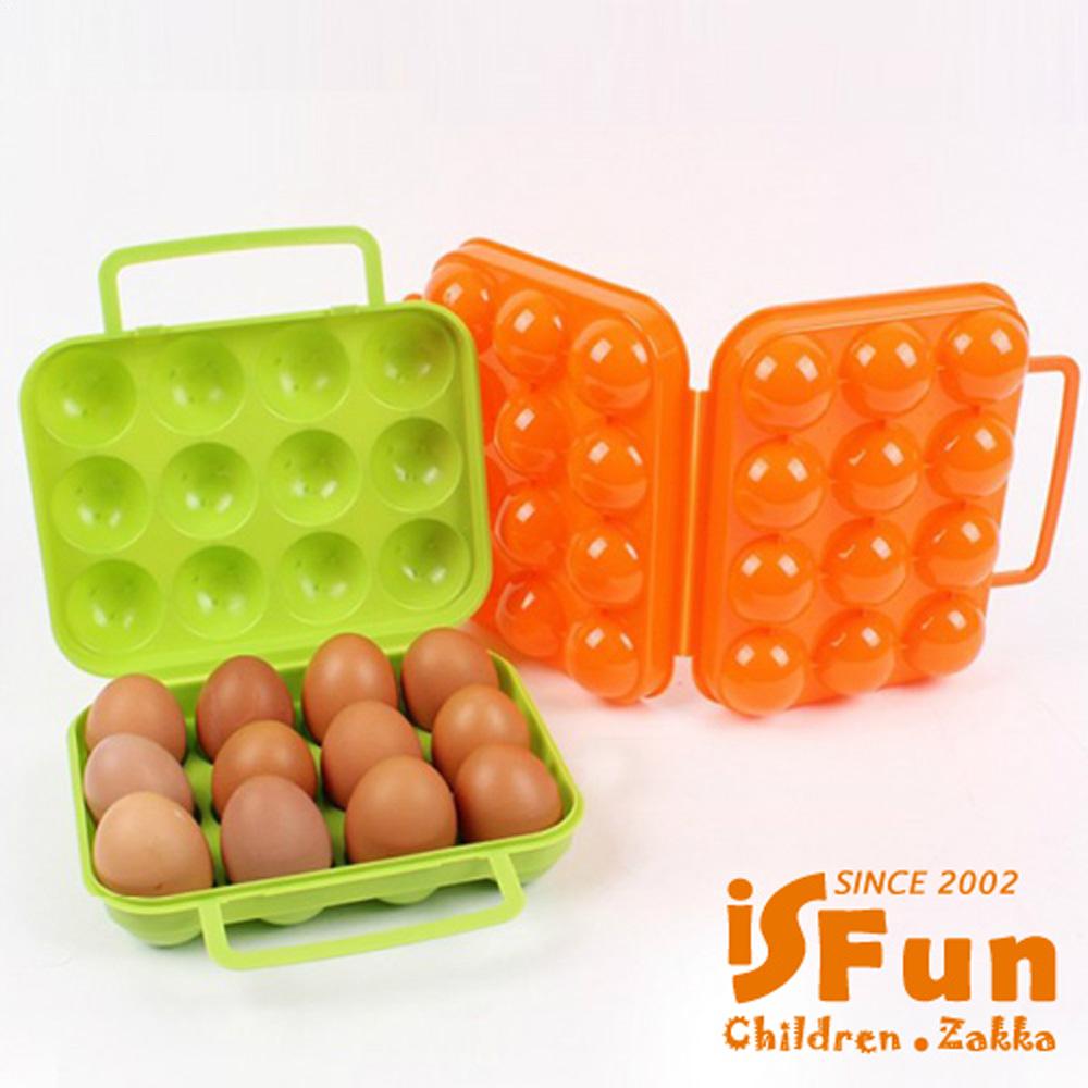 iSFun 野餐露營 12顆裝雞蛋防撞盒 隨機色