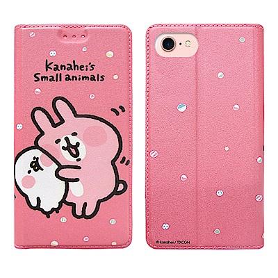 官方授權 卡娜赫拉 iPhone 8/7 4.7吋 彩繪磁力皮套(貼臉)