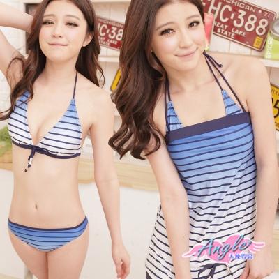泳衣 夢幻樂園 四件式漸層條紋比基尼泳裝(藍M~XL) AngelHoney天使霓裳