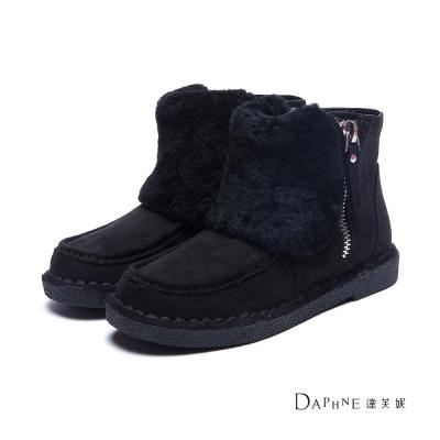 達芙妮DAPHNE-短靴-羔毛裝飾手縫線平底短靴-黑