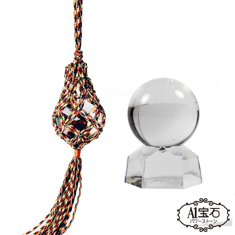 A1寶石  擺飾2入組-五色繩白水晶球吊飾/鎮座開運五行化煞鎮宅 @ Y!購物