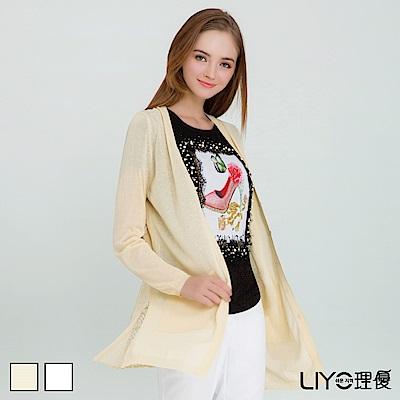 LIYO理優蕾絲拼接長版針織外套(白,淺黃) M-L
