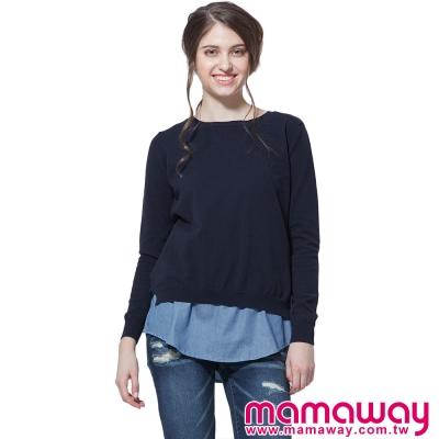 孕婦裝-哺乳衣-造型反穿針織孕哺假兩件上衣-共二色-Mamaway
