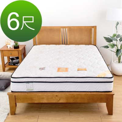 Boden-舒眠蜂巢式三線獨立筒床墊(軟硬適中)-6尺加大雙人