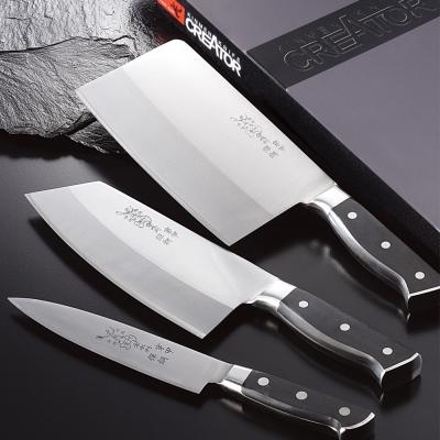 金門金永利鋼刀 家用料理必備三件刀具組