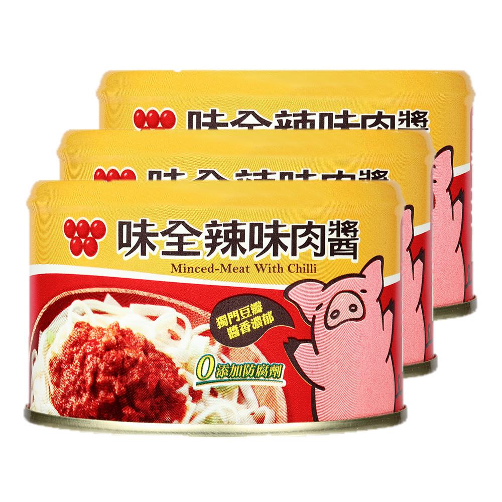 味全 辣味肉醬(150gx3入)