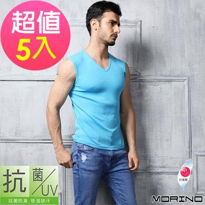 男內衣 抗菌防臭速乾無袖V領內衣 水藍(超值5件組)  MORINO