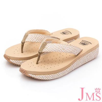 JMS-舒適配色麻繩編織夾腳海灘拖-杏色