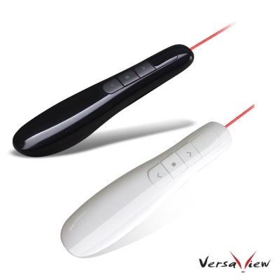 VersaView V225 充電式紅光雷射無線簡報器