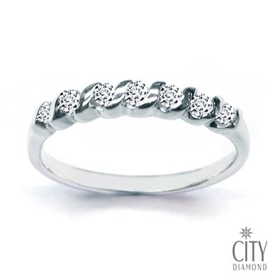 City Diamond『晶耀7線戒』鑽戒