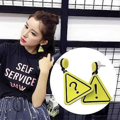 梨花HaNA 韓國個性三角黑人問號驚嘆耳環