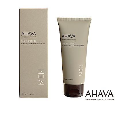 AHAVA 礦力G4角質潔膚凝膠100ml